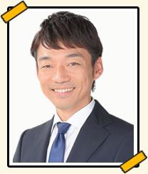 福谷清志(ふくたにきよし)