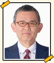 千年屋俊幸(ちとせやとしゆき)