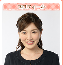 中川栞(なかがわ しおり)