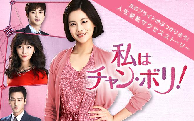 TVO テレビ大阪: ドラマ・映画