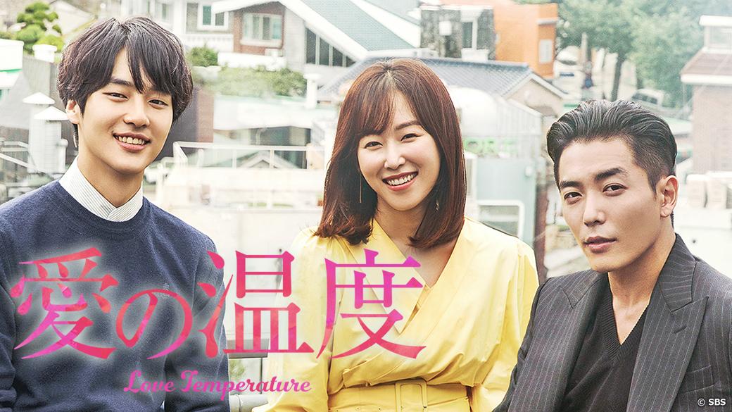 ハンムラビ 韓国 法典 ドラマ ハンムラビ法廷