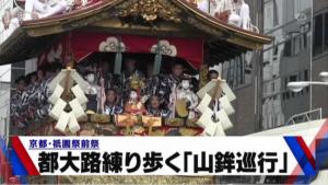 717祇園