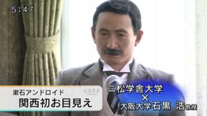 4.14漱石