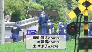 7.16神戸