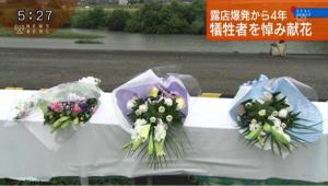 8.15福知山