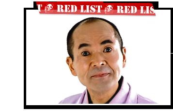 日本演芸保護の会 RED LIST | TV...