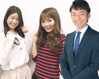 繁田梨世 朋未 福谷清志(テレビ大阪アナウンサー)