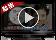 スマートママコレクション番組宣伝動画