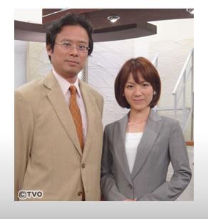 TVO テレビ大阪:「カンサイ戦略...