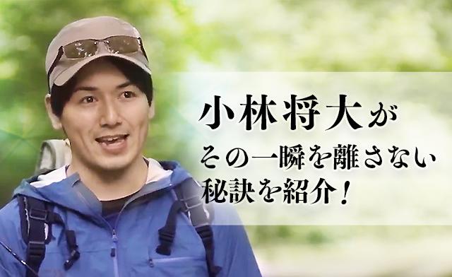 スペシャルコンテンツ UCC上島珈琲